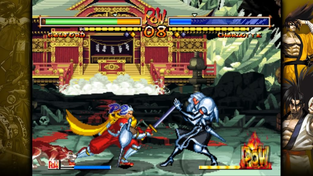 Why not just play Street Fighter